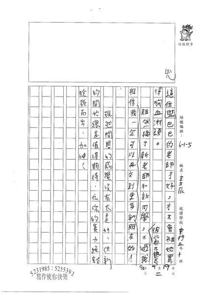 98W5202王立辰 (3).jpg