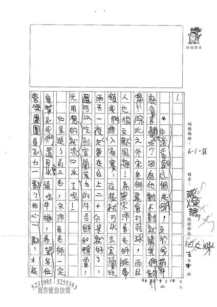 98W5202沈煥諺 (2).jpg