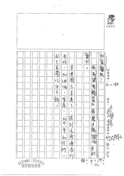 98W5202沈煥諺 (3).jpg