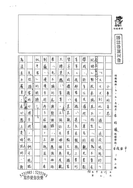 98WA202李昀臻 (1).jpg