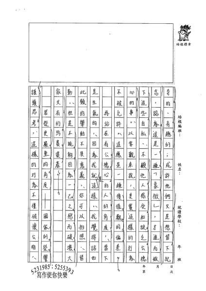 98WA202李昀臻 (2).jpg