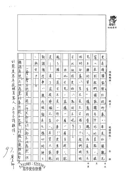 98WA202李昀臻 (3).jpg