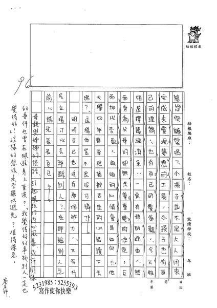 98WA202洪珮弦 (2).jpg