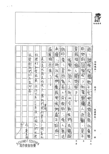 98WA202游博雅 (2).jpg