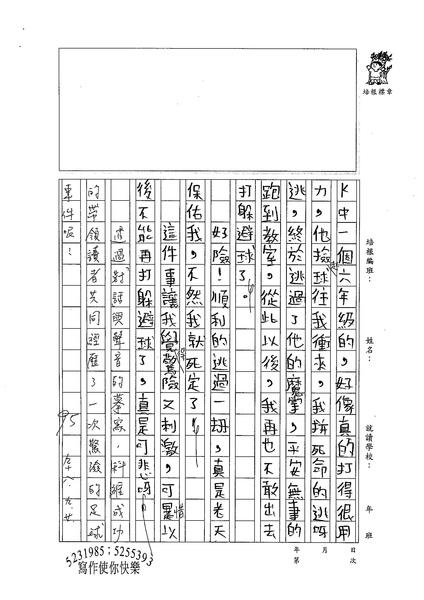 98W5202賴科維 (3).jpg