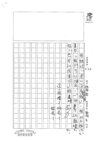 98W6202林冠宏 (4).jpg