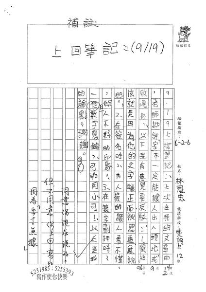 98W6202林冠宏 (5).jpg