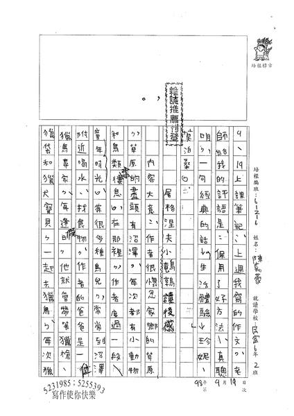 98W6202陳嘉豪 (1).jpg