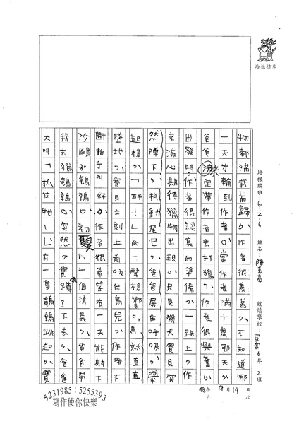 98W6202陳嘉豪 (2).jpg