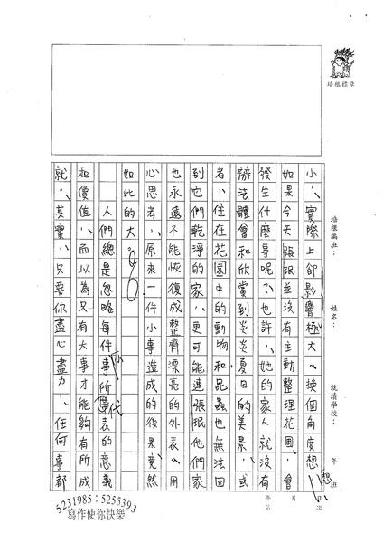 98WA202白語彤 (3).jpg