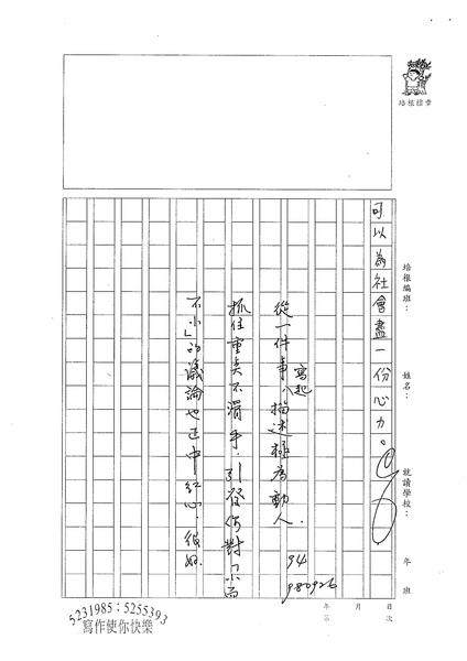 98WA202白語彤 (4).jpg