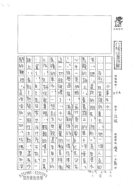 98WA202張民 (2).jpg