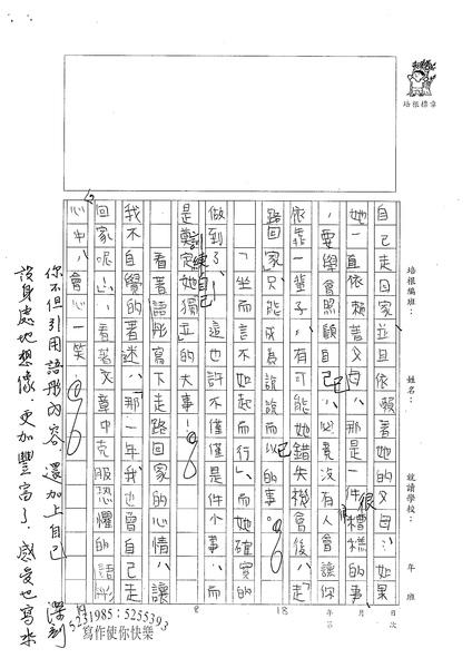 98WA202張民 (4).jpg