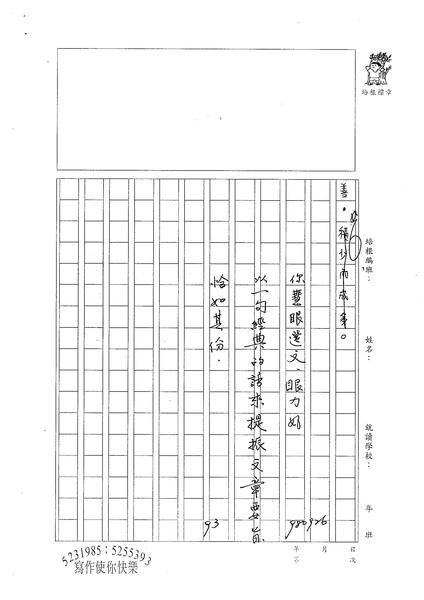 98WA202溫重翰 (4).jpg