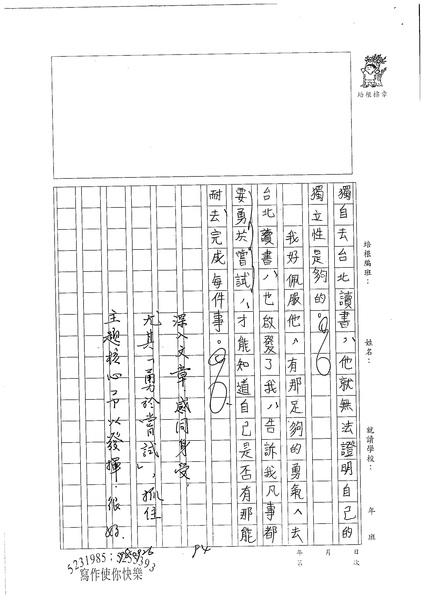 98WA202鄭欣倫 (5).jpg