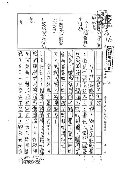 98W6202李承嶧 (1).jpg