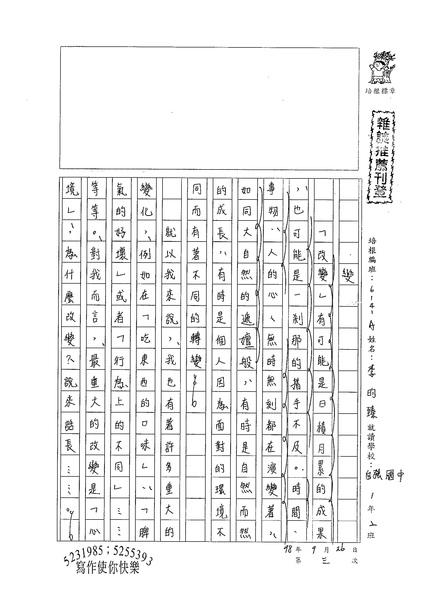 98WA203李昀臻 (1).jpg