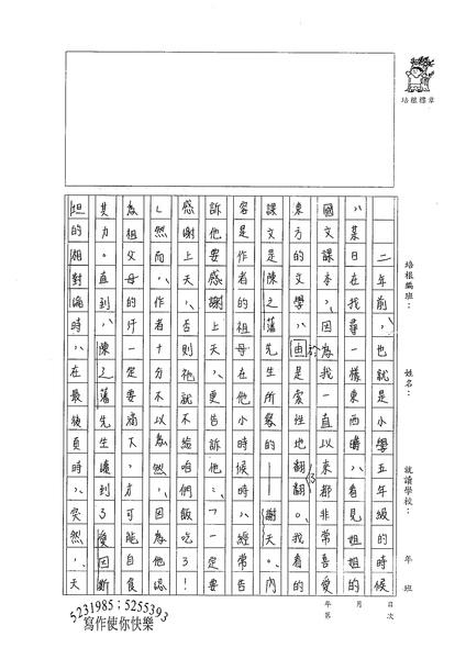 98WA203李昀臻 (2).jpg