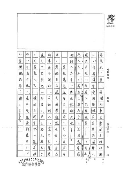 98WA203李昀臻 (3).jpg