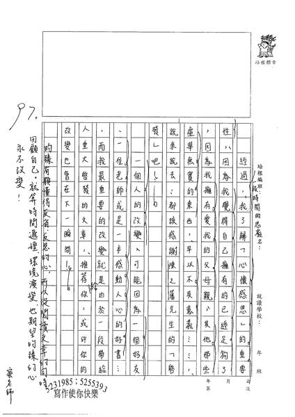 98WA203李昀臻 (4).jpg