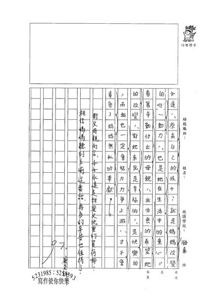 98WA203楊立渝 (3).jpg