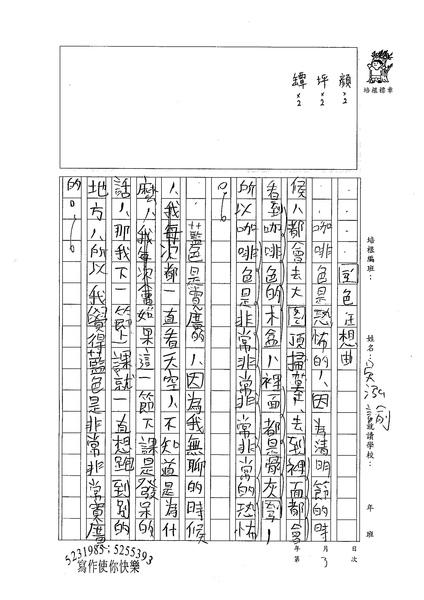 98W6203 吳泓諭 (2).jpg