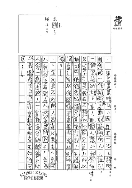 98W6203 吳泓諭 (3).jpg