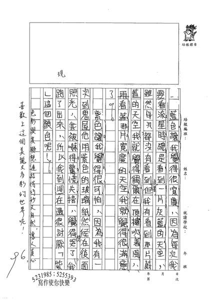 98W6203 劉雨潔 (3).jpg