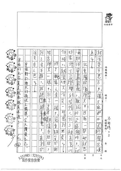 98W6204謝宇恆 (2).jpg
