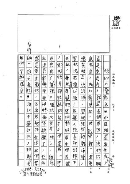 98W5203陳祥禎 (2).jpg