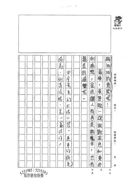 98W4203徐百儀 (2).jpg