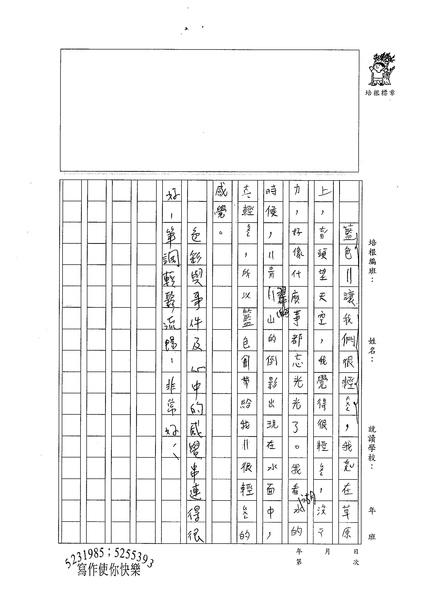 98W4203楊晉愷 (2).jpg