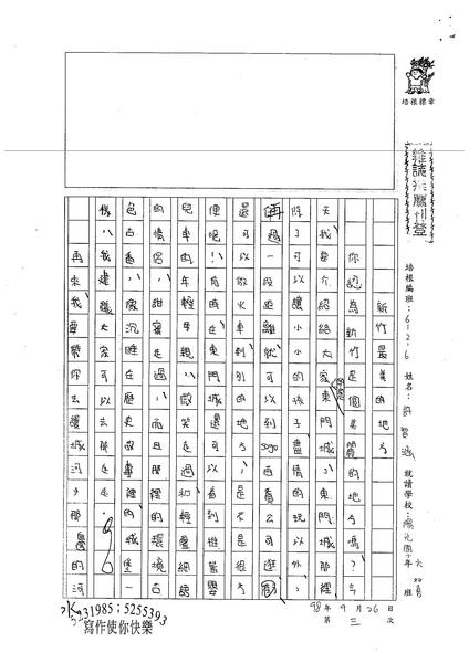 98W6203許智涵 (1).jpg