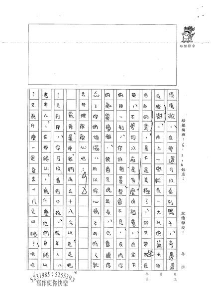 98W6203許智涵 (2).jpg