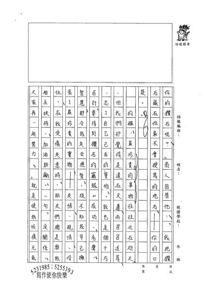 98WE202張若瑜 (2).jpg