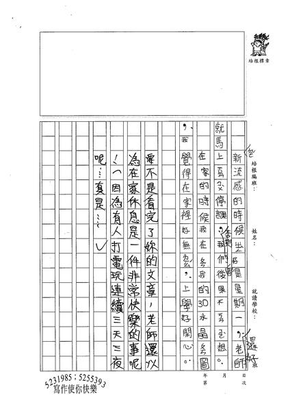98W3203江亞璇 (2).jpg