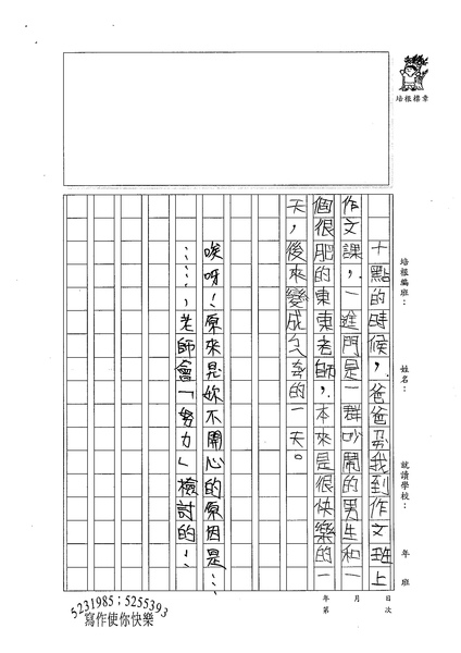 98W3203周冠伶 (2).jpg