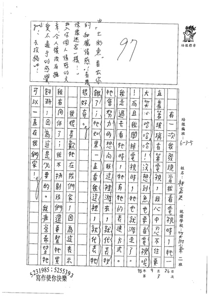 98W5203林彥廷 (2).jpg