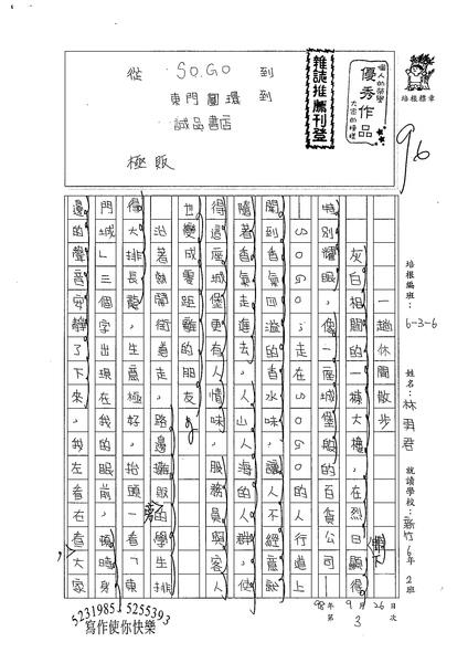 98W6203林羿君 (1).jpg