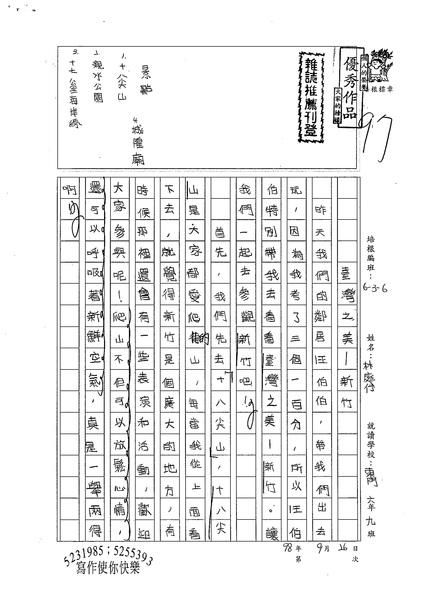 98W6203林庭予 (1).jpg