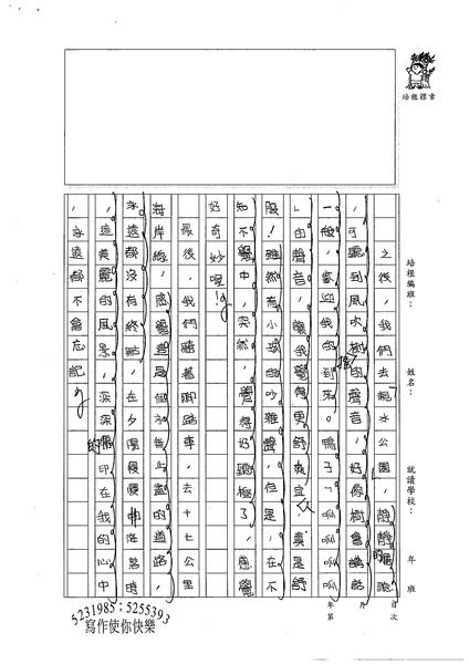 98W6203林庭予 (2).jpg