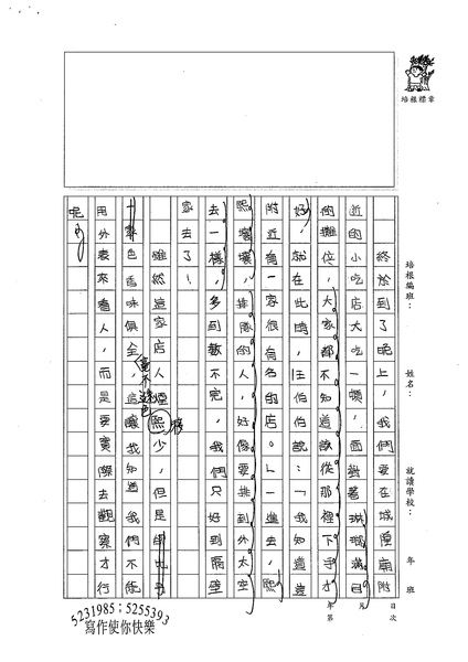 98W6203林庭予 (3).jpg