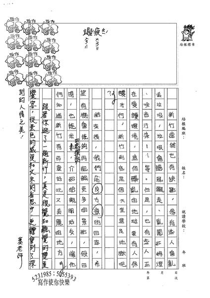 98W6203林庭予 (4).jpg