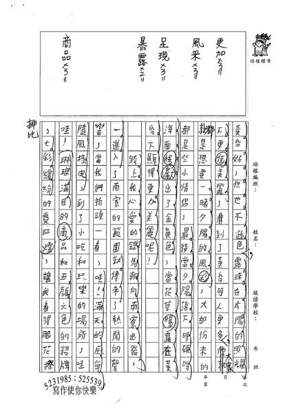 98W6203劉子弘 (2).jpg
