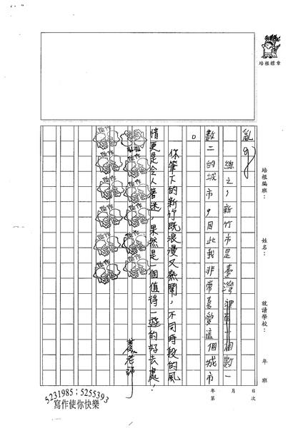 98W6203劉子弘 (3).jpg