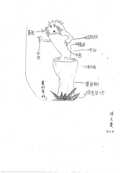 98W4204陳文慶 (1).jpg