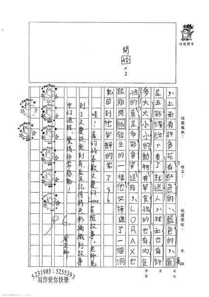 98W4204陳文慶 (3).jpg