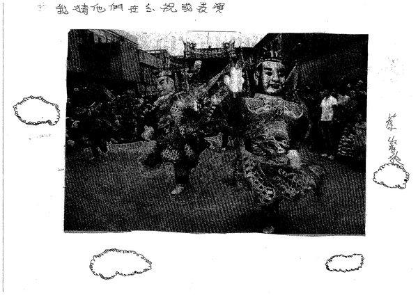 98W4204蔡筠孜 (1).jpg