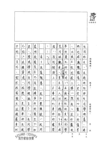 98WA204李昀臻 (2).jpg