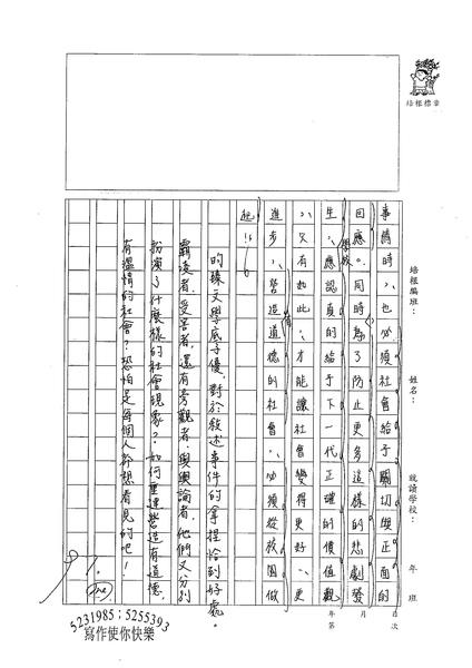 98WA204李昀臻 (3).jpg